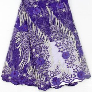 African Lace Fabric purple Nigerian French Fabric 2018 High Quality African Tulle Lace Fabric for wedding dress