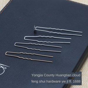 Korean DIY accessories 65mm U-shaped hair plug hair fork with wave Diy headdress Accessories headdress hairpin