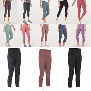 E женская йога штаны дизайнер Wunder Поезд тренировки тренажерный зал лу 25 32 леггинсы сплошной цвет высокой талии спортивная одежда упругое фитнес леди колготки 0e75 #