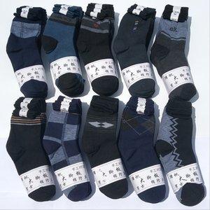 algodón otoño invierno de los hombres Canuto Shang Wu wa calcetines de algodón casuales pequeña Diao Hua calcetines
