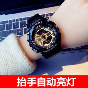 Cool Watch Mens Non-Mechanical Cool Fashion Sports Korean Student Unicorn Electronic Watch Female Ins Wind Super Fire