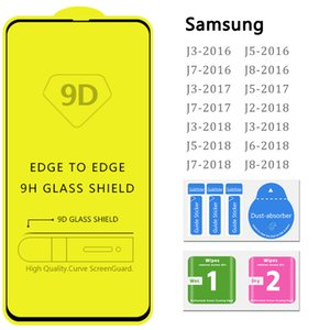For Samsung Galaxy J2 J3 J4 J5 J6 J7 J8 2016  2017  2018 Series tempered glass screen protector edge fully covered