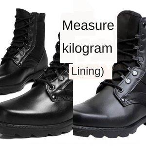 les forces spéciales des hommes de combat en plein air de formation des chaussures de combat terrestre 07 bottes guerre bottes de guerre