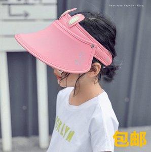 Baby bear children's sun protection sunscreen sunscreen empty all-match sun UV protection hat beach hat
