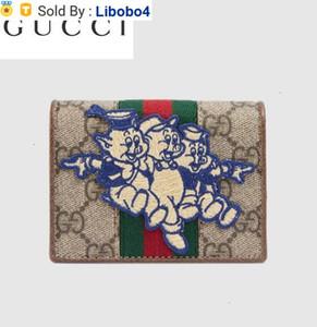Libobo4 557801 Three Piglet Pattern Card Package Wallet Chain Wallets Purse Shoulder Bags Crossbody Bag Belt Bags