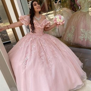 Elegant Pink Sweet 16 Girls Pageant Prom Dresses with Lace Appliqued Custom MAde A Line Quinceanera Dresses