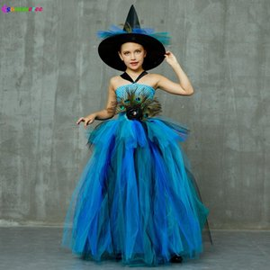 Girls Deluxe Peacock Feather Tutu Dress with Witch Hat Children Fancy Purim Pageant Birthday Party Costume Kids Prom Ball Gown