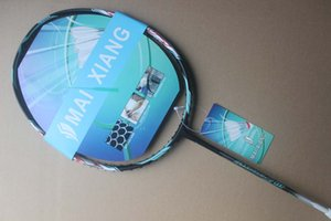Jetspeed S10-Q badminton rackets . JS-12 High-end nano carbon badminton racquet