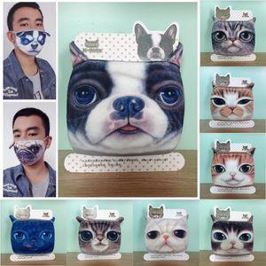 Хлопок пыле Рот Face Mask Cat Dog Printed Face Рот Маска Люди женщина Маска моющихся Дышащие Анти-пылевой