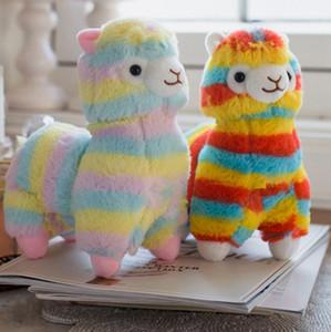 20 centímetros encantador do arco-íris Alpaca Lama Arpakasso Stuffed Plush bebê Toy Boneca Toy Kid Amigos presente Sheep LJJK2415 favor de partido