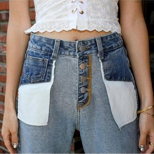Boyfriend Jeans For Women Button Vintage washed Inside Out High Waist Ankle Straight Jeans brand designer Denim pants