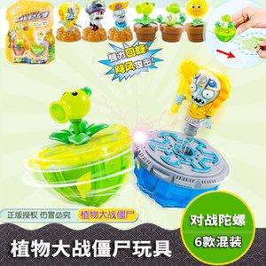 Planta giroscopio vs Zombie vs regalo del juguete de la educación temprana de dibujos animados de juguete giroscopio de juegos para niños