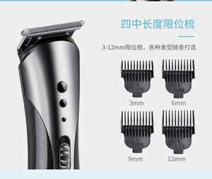 Kemei 1407 All In1 Rechargeable Hair Clipper For Men Waterproof sem fios barbeador elétrico Beard Trimmer Para Saloon bGPQO