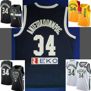 баскетбол Джерси Греция Яннис 34 Antetokounmpo Butler
