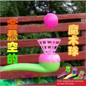 장난감 공 공 불고 매달려 매달려 클래식 향수 어린 시절 부유 어린이의 부모 - 자식 장난감 풍선을 불고 swovZ 일시 중단 된 파이프