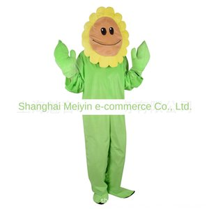 Cartoon sunflower costume plush Plant vs stage clothes costume stage clothes Zombie jumpsuit Halloween Children's 61
