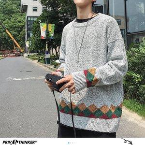 Korean Patchwork Men's Knitted Sweaters Hip Hop Man Casual Loose Pullovers Streetwear Men Warm Tops Sweater
