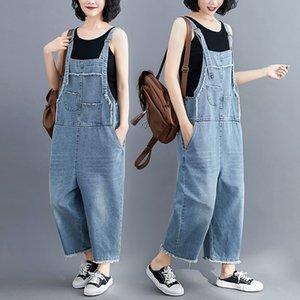 Korean style large size denim belt pants and Sling jeans women's fat MM large size women's old woolen sling wide leg jeans