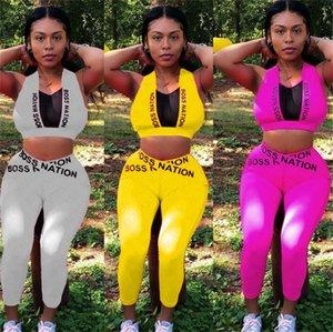 BOSS NATION Mesh Patchwork Yoga Set Crop Gilet réservoir et 2 pièces Survêtement entraînement Fitness Set Sport Costume Pantalons Solide Couleur D71606