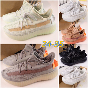 Hyperspace v2 Kids Boys Girls Child Running shoes True Form Youth Children Infant Sneakers boy girl Pupil Trainers size 24-35