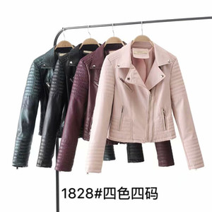 Womens Early Spring New Womens Leather Jacket Short Slim Motorcycle Leather Jacket Fashion 012320