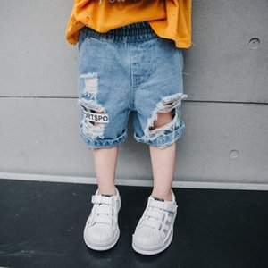 x1io1 2020 Jeans children's pants children's panty clothing summer cool boy's pants Korean-style hole-piercing jeans baby's five-point thin