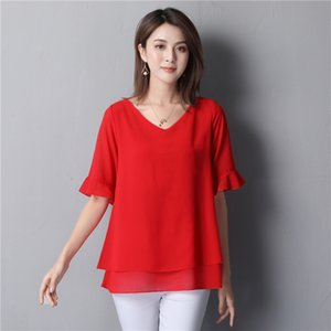 Banerdanni Yeni varış Kadınlar şifon Gömlek 2020 Yaz Casual Batwing kollu Bluz Gevşek V-Yaka Üstler Plus Size 5XL