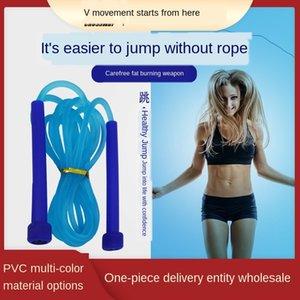 4qTCa Closwell Deportes de cuerda de saltar de PVC para adultos jardín de infantes Ejercicio de la aptitud ejercicio físico jóvenes estudiantes de secundaria Niños High School