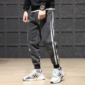 Мода Streetwear Мужских джинсы нашивки срощенной Denim штаны Печатного дизайнер Гарем джинсы японского хип-хоп Мужчины Joggers