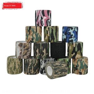 B1tKr Camouflage tape without glue self-adhesive retractable non-woven fabric outdoor Non-woven Bicycle bicycle hunting camouflage cycling t