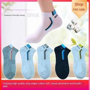 Cotton men's short tube thin mesh breathable sports boat Boat Socks solid color wazi men's socks