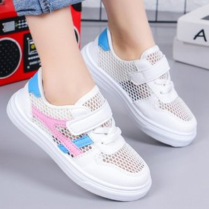 Girls' 2020 new mesh breathable medium and large children's leisure students' board sports Board sports shoes shoes