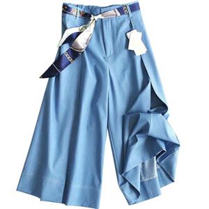 XUXI высокой талией Узелок Wide Leg Семь Очки Брюки 2020 Женщины Новый Pantalon Femme Мода Streetwear Корейский досуг FZ2164