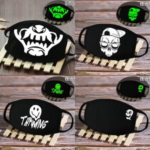 Sexy Lips Smiling Face Mask Cover Womens Face Cover Glow In The Dark Skeleton Half Face Mask beidiensport wWwIB