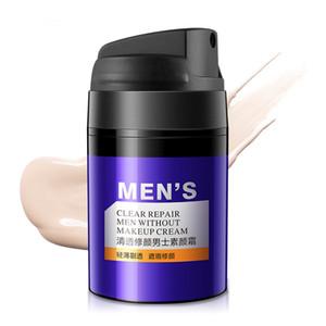 perle hydrolysé Couvrir les cercles noirs frais et en gros confortable Réduire couleur brillant naturel des hommes de réparation claire, sans crème de maquillage