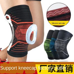 UkIUQ Sports kneepad Abdeckung anti-Schaden Patella Basketball laufen Basketball Schutz Hocke gestrickt Kompressionsbeinschutzabdeckung prote