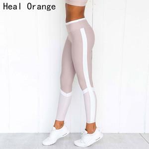 Лечение Orange Печать Сшивание легинсы Спорт Женщины Фитнес Леггинсы Йога Gym Брюки Женщины дышащий Спортивная одежда для женщин: Спортзал