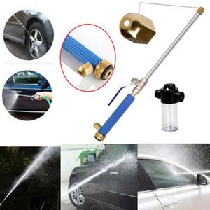 200ML Foam Watering Can High Pressure Water Gun High-pressure Car Wash Watering Water Gun Cleaning Machine Nozzle