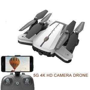 4K HD 카메라 드론 GPS 5G 와이파이 6 축 자이로 RC 쿼드 콥터 카메라 드론 짐벌 안정제 30 분 비행 브러시 모터