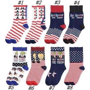 Adult President Middle MAGA Trump Letter Stockings Striped Stars US Flag Knit Sports Socks Stockings MAGA Sock Party Favor ZZA2267 50Pcs