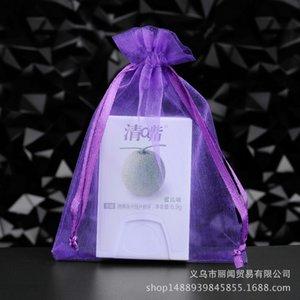 Plain yarn ougen yarn packaging bundle wedding candy Packing jewelry bag jewelry gift bag