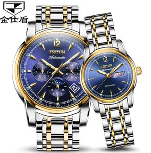 Manufacturers direct cross-border hot style automatic mechanical watch waterproof luminous men and women lovers watchManufacturers direct cr
