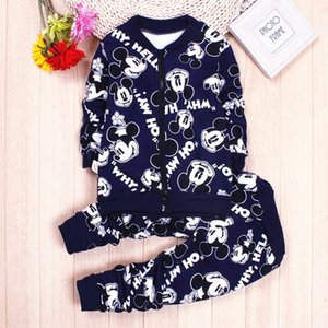 2019 New Sweater children's clothing sweater children's suit girls' two-piece suit boys' clothing to be released