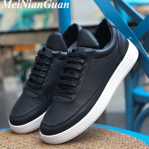 Low Top Sport Shoes Men Large Size Black White Sneakers Thick Bottom Light Men's Running Shoes Comfort Mesh Mens Sports Shoe C4