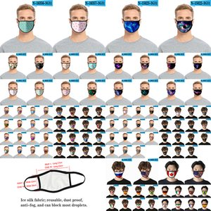 masques de mode 3D tie-dye étoilé antipoussière masque d'impression de flamants roses du ciel, masques réutilisable et lavable XD23765