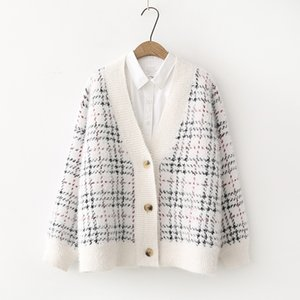 chic plaid single-breasted Cardigan wool sweater mori girl 2020 autumn winter
