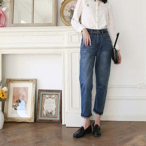 Women Asymmetrically Cut Vintage Straight Nine-point woman Pants Women's Clothing Cheap Jeans