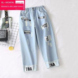 kN8Vb Manxian tela escocesa del dril de algodón de gran tamaño de la ropa de 200 kg de grasa mm verano de la ropa de las mujeres más grasa más tamaño impresa recortada hombre Xian Capri pantalones c