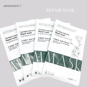Protein essence Mascarilla Intensive Repair Mask Natural ingredients Centella Asiatica Oil-Control Black Face Skin Care Wholesale face masks