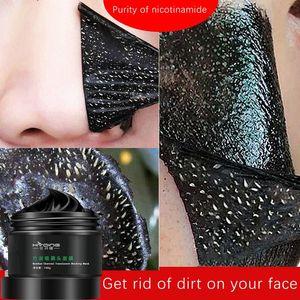Bamboo charcoal sucks black face mask Blackhead Removal Acne treatment Pore Strip mask black face pore Repairing mascarilla wholesale